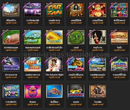 gclub-slot-3D