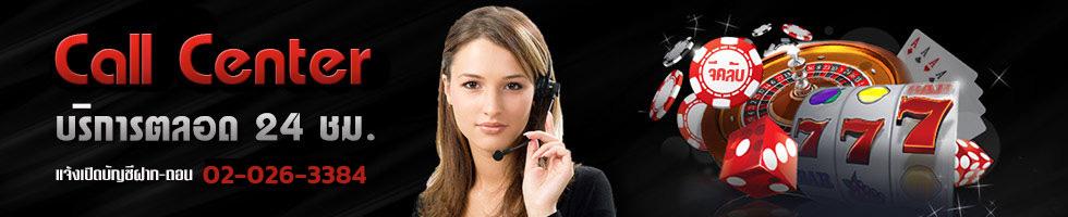 slide-callcenterr