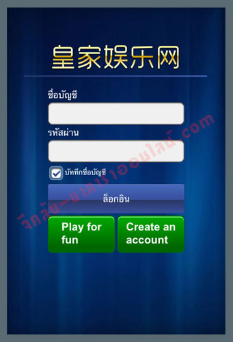 gclub-mobile-login