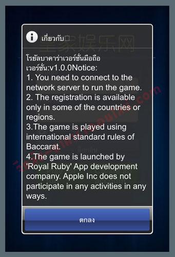 gclub-mobile-rule