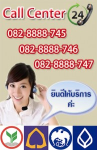 callcenter-thai-gclub