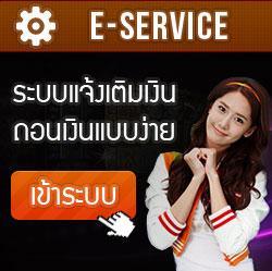 act-casino-online