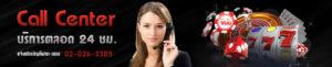 slide-callcenter