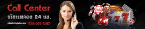 slide-callcenter(2)