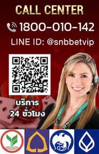 sidebar-1-1_LineSNB